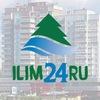 Усть-Илимск информационный | Илим24.RU
