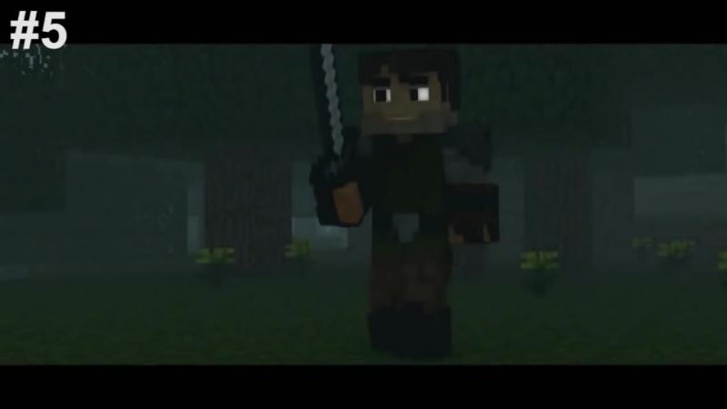 Топ 10 песен minecraft Анимация майнкрафт