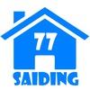 Сайдинг77 - сайдинг в Москве | монтаж сайдинга