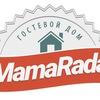 Отдых в Ейске с детьми в MamaRada гостевой дом