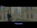 [Mania] 2PM - Promise (I'll) (рус.суб)