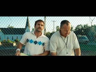 Гари, тренер по теннису (2008) HD 720p