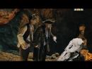 ХБ-Пираты и камень трёх желаний.В хорошем качестве.