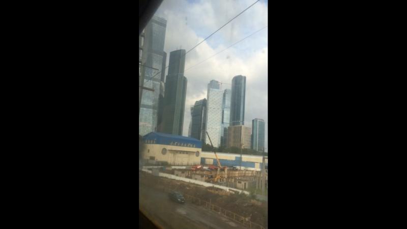 Moscow cyti