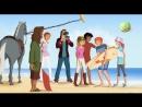 Ранчо / Le ranch - 2 сезон 10 серия Наездники-сёрфингисты / Cavalier surfeur (Русский дубляж - Gulli)