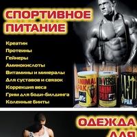 ΑртемΚоролев