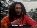 Боб Марли: Время Покажет | Bob Marley: Time Will Tell (1992) wildboysfilm.ru