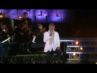 Andrea Bocelli - Концерт в Тоскании 2008 год