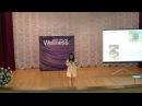 Наталия Таран   Про питание детей  Омск, май 2015