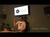Андрей BarBQ о сведении и мастеринге