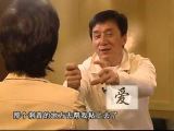 Jackie Chan interview (Mandarin)