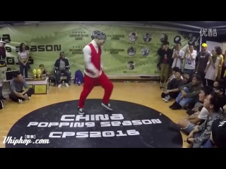 Crazy Duck CPS 2016 Popping Judge Showcase
