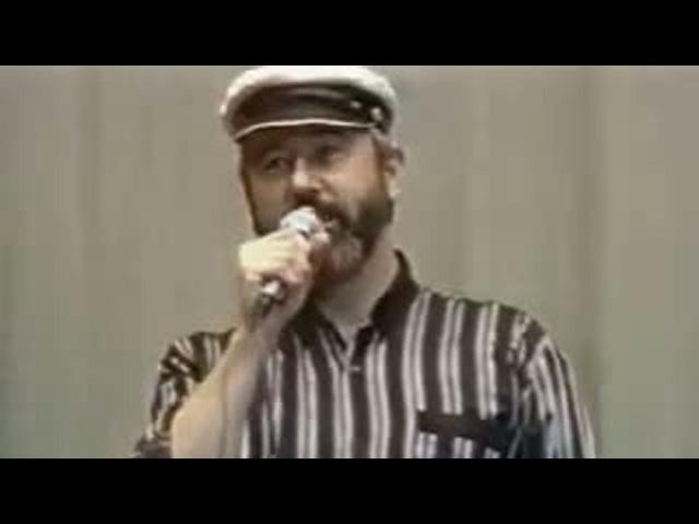 Владимир Асмолов(концерт в Днепропетровске)1989