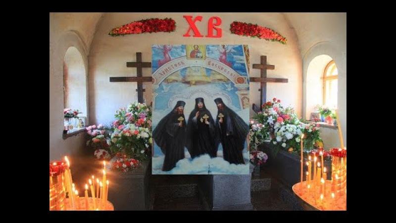22 годовщина со дня убиения Оптинских монахов:иеромонаха Василия, иноков Трофима и Феропонта