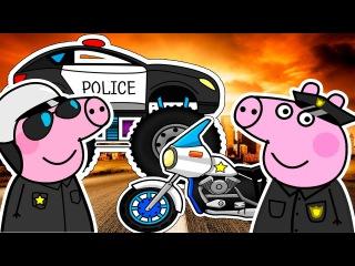 Пеппа Мультфильм. Свинка пеппа полицейский байк. Семья пеппы. Развивающий мульт ...