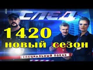 Сериал Пятницкий 2011 4 сезон смотреть онлайн бесплатно!