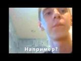 Мысли молодого ватника из российской глубинки