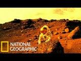 Жизнь на Марсе. Реальность или фантастика. Документальные фильмы (25.05.2016)