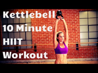 Kettlebell 10 Minute HIIT Workout--High Intensity Interval Training for Fat Burning and Strength