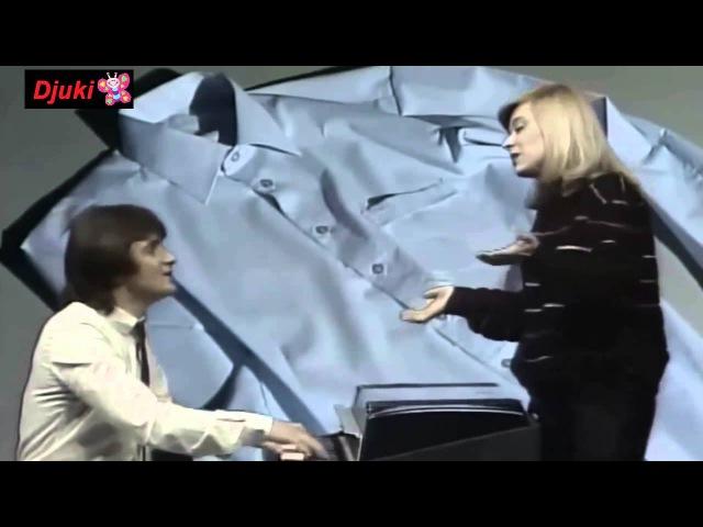 NOVI FOSILI - Košulja plava (1981) (HQ)