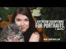 Sharpening in Lightroom 4 ways to super sharp photos