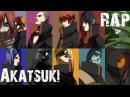 Новый Аниме Реп про Акацки/APTYP_AS feat A/SBryan Keat/Akatsuki Rap 2016 AMV HD