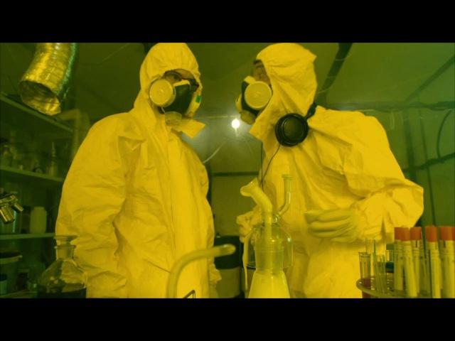 Универ Новая общага Химию нужно уважать