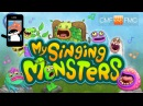 My Singing Monsters [Android] Хор уродов с Леммингом и Банзайцем