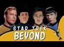 Star Trek Beyond Classic - Beastie Boys Sabotage