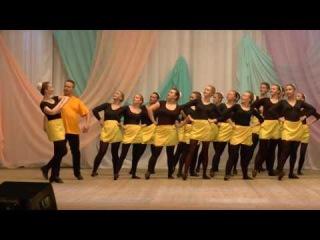 20 лет народному хореографическому коллективу «Парадиз» - часть 1