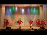 20 лет народному хореографическому коллективу «Парадиз» - часть 5