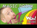 Magic English Drink for kids MORE | English stories for children | Steve and Maggie