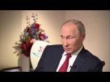 Полное интервью Владимира Путина агентству Блумберг от 02 сентября 2016 года