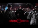 VERSUS: FRESH BLOOD (Mytee Dee VS Niggarex) Round 2