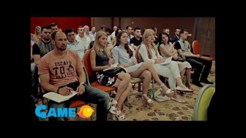 Вторая Бизнес-школа UDS Game в Новосибирске (июнь 2016)