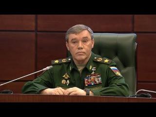 По решению Верховного Главнокомандующего, МО РФ приступает к сокращению группи ...