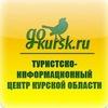 Туристско-информационный центр Курской области