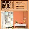 Dekoratorium Журнал український