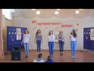 13 Любящие ученицы Танец Не танцуй!