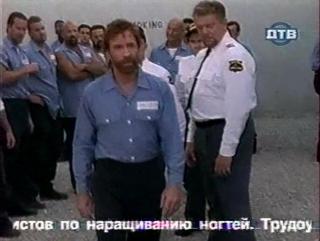 Крутой Уокер Сезон 4, Эпизод 14