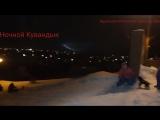 Ночной Кувандык