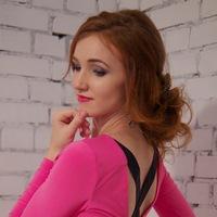 Марина Виноградова  Александровна