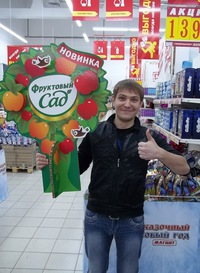 Лешка Кощеев