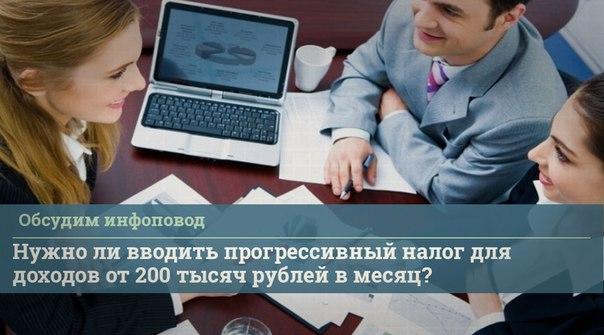 #Инфоповод #Эксперты_ВБФ #Аксаков_ВБФ #Суверов_ВБФ  «Введение прогре