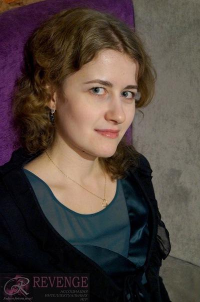 Таисия Баскова