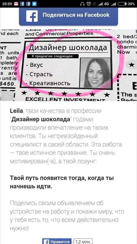 Лейла Абуд   Москва