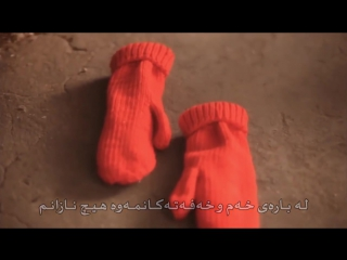 Amin Habibi - Shinaria - Kurdish SubTitle Vedio Clip HD