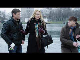 Бык и Шпиндель (2014) 3 серия