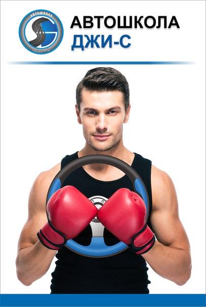 Школа бокса Александра Морозова