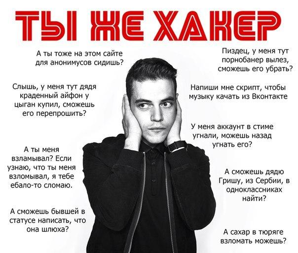 Егор Новожилов | Санкт-Петербург